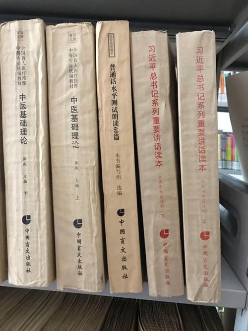 图为阅览室部分书籍