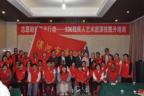 图为市残联领导与936残疾人艺术团成员合影