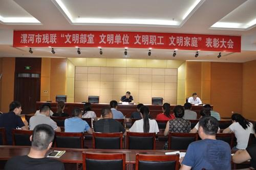 图为市残联党组副书记、副理事长贾志恒宣读表彰决定
