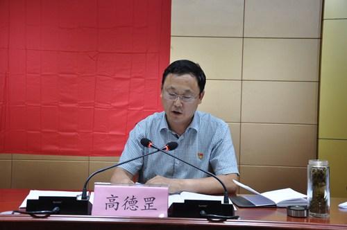 图为市残联党组书记、理事长高德罡作动员讲话