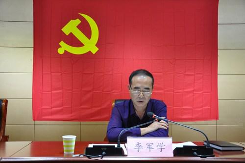 图为漯河市委主题教育第九巡回指导组组长李军学同志讲话