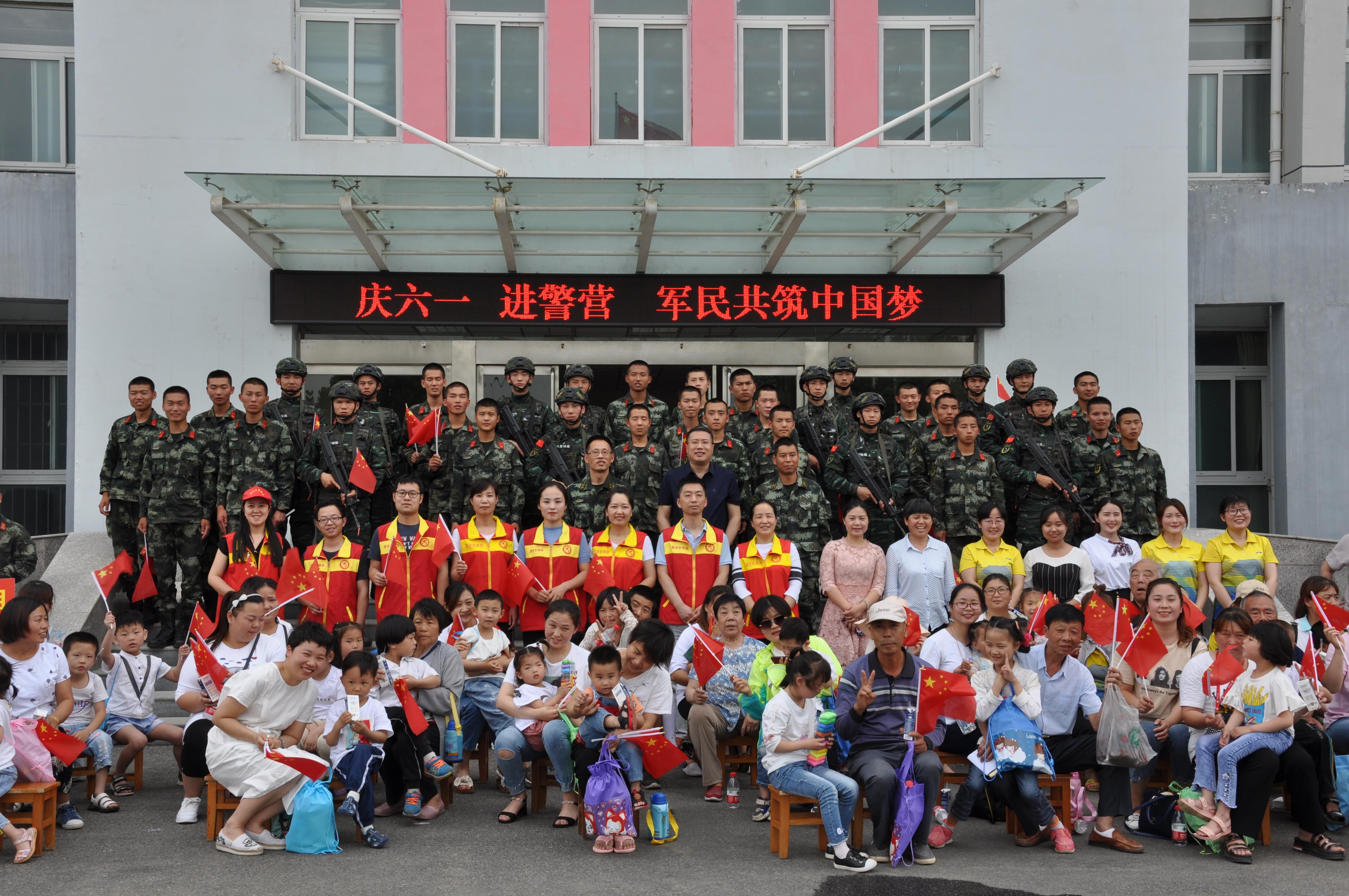 漯河市残联举办军民共筑中国梦联欢活动