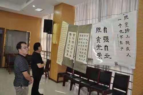 """漯河市残联开展""""喜迎建国七十周年 践行核心价值观""""残疾人才艺大赛"""