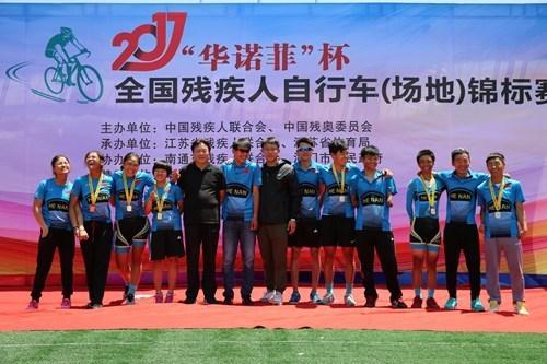 图为河南省残疾人自行车队合影