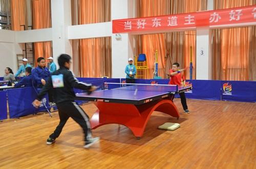 图为:乒乓球比赛现场