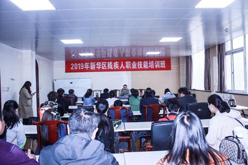图为:培训班会议