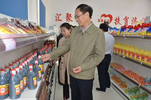 图为:观摩郏县渣园乡托养中心爱心超市
