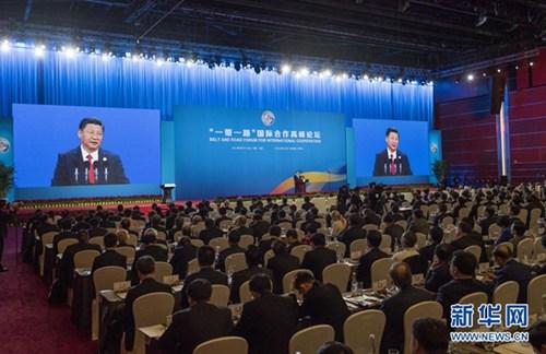 中共十八届六中全会在京举行 中央政治局主持会议中央委员会总书记习近平作重要讲话
