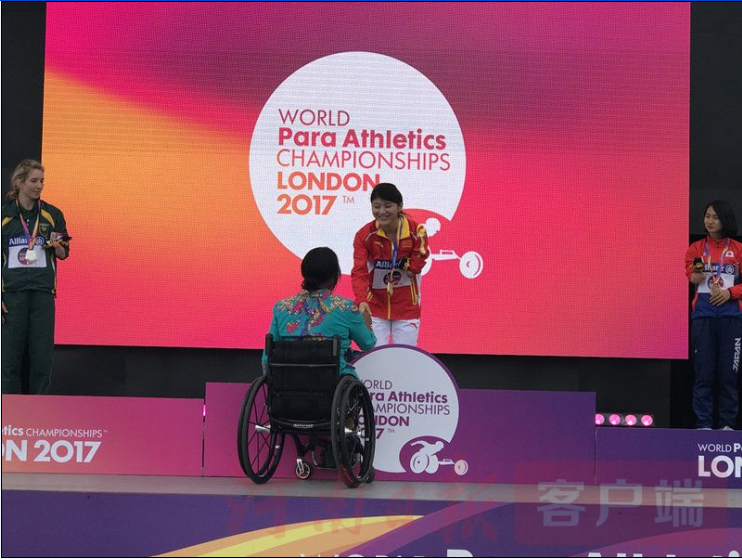 第八届世界残疾人田径锦标赛落幕  邓州市残疾人运动员李露获1金2铜