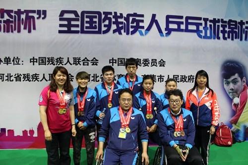 """图为我省参加2017""""澳森杯""""全国残疾人乒乓球锦标赛运动员、教练员"""