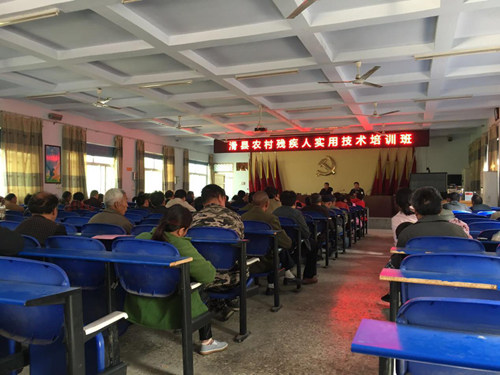 图为农村残疾人实用技术培训班现场