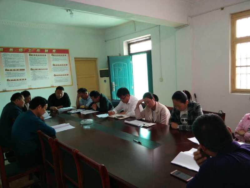 杞县残联深入学习《中华人民共和国监察法》