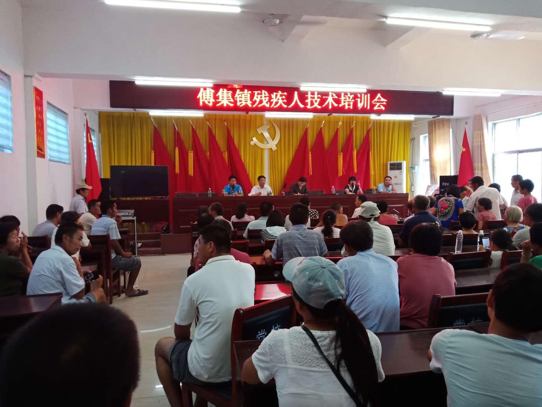 县残联 下乡组织残疾人进行农村实用技术培训