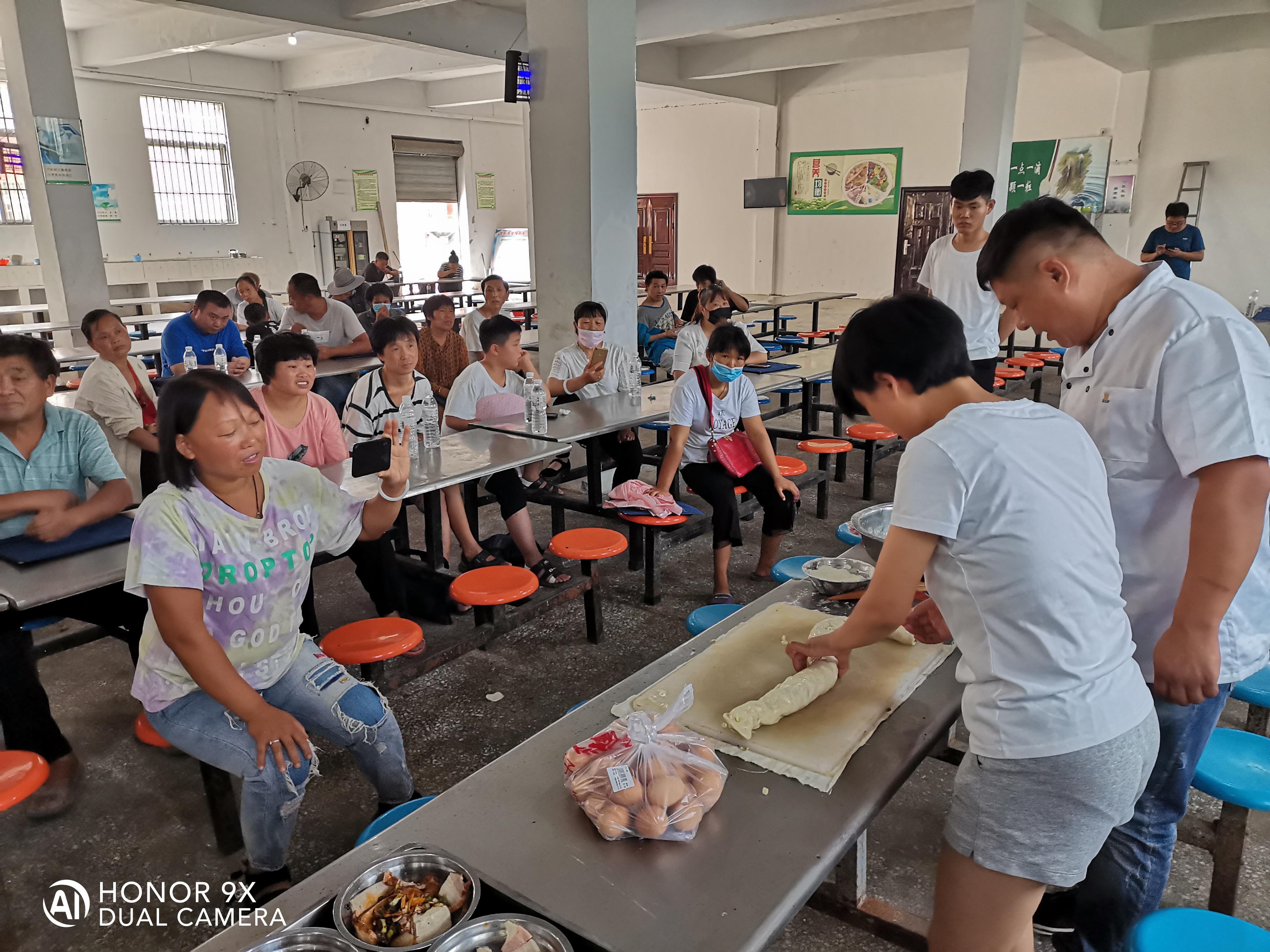 杞县残联 组织开展残疾人职业技术技能培训