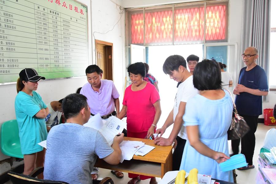 通许县残联2018年举办农村残疾人职业技能培训班