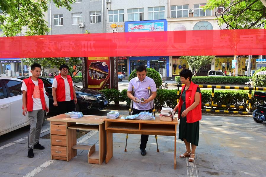 通许县残联开展第二次全国残疾预防日 宣传教育活动