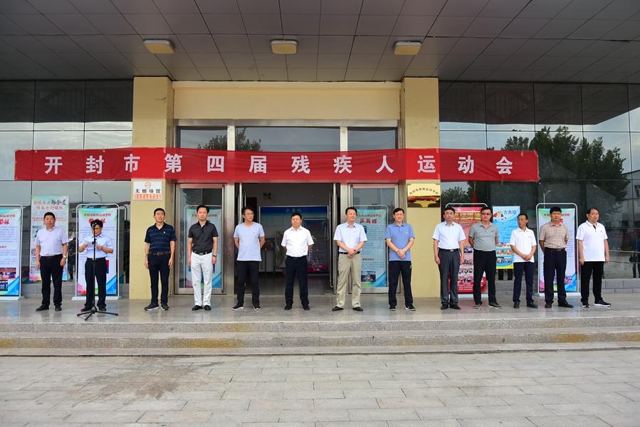 通许县残联精心筹备积极参与第四届 开封市残疾人运动会