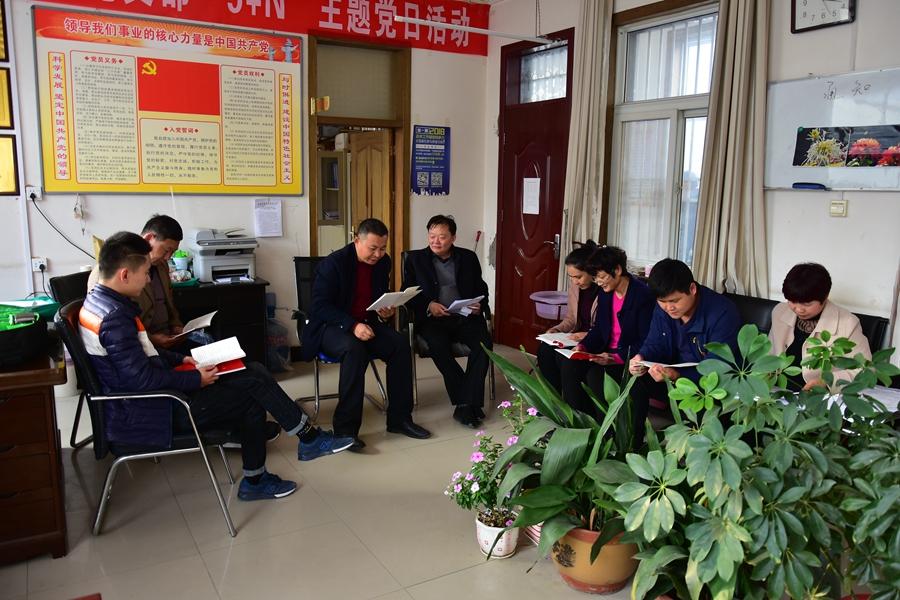 通许县残联党风政风监督永远在路上 专题学习《中国共产党纪律处分条例》