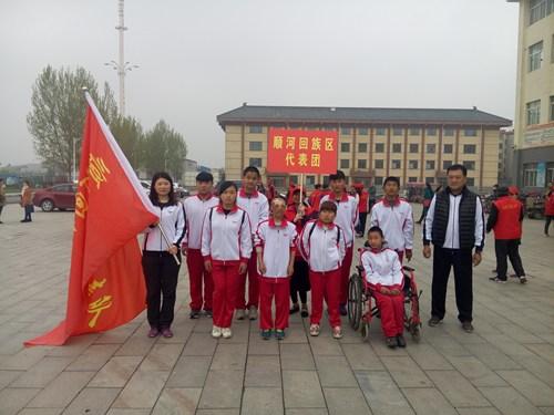 图为顺河区残联积极参加2017年开封市残疾人田径锦标赛