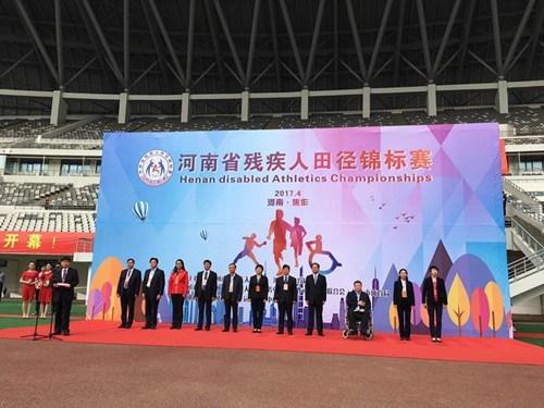 图为河南省残疾人田径锦标赛开幕式现场