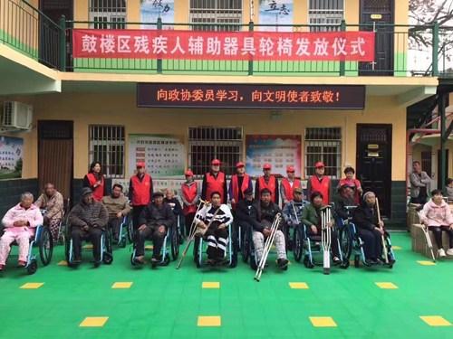图为发放轮椅现场