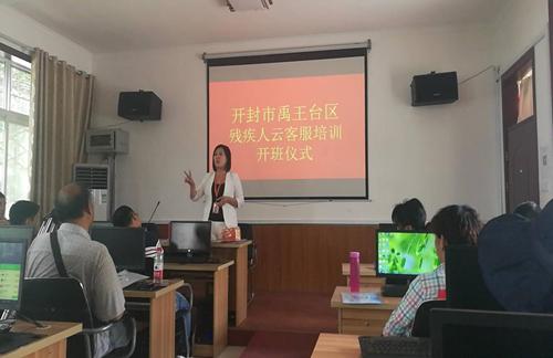 图为培训基地培训老师宣布课堂纪律