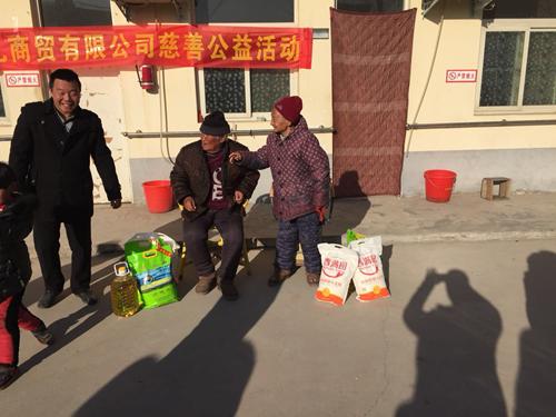 图为为敬老院的老人捐赠爱心慰问品