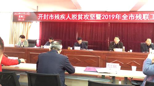 图为在全市残疾人工作会议,区残联理事长郭沪光做先进典型发言