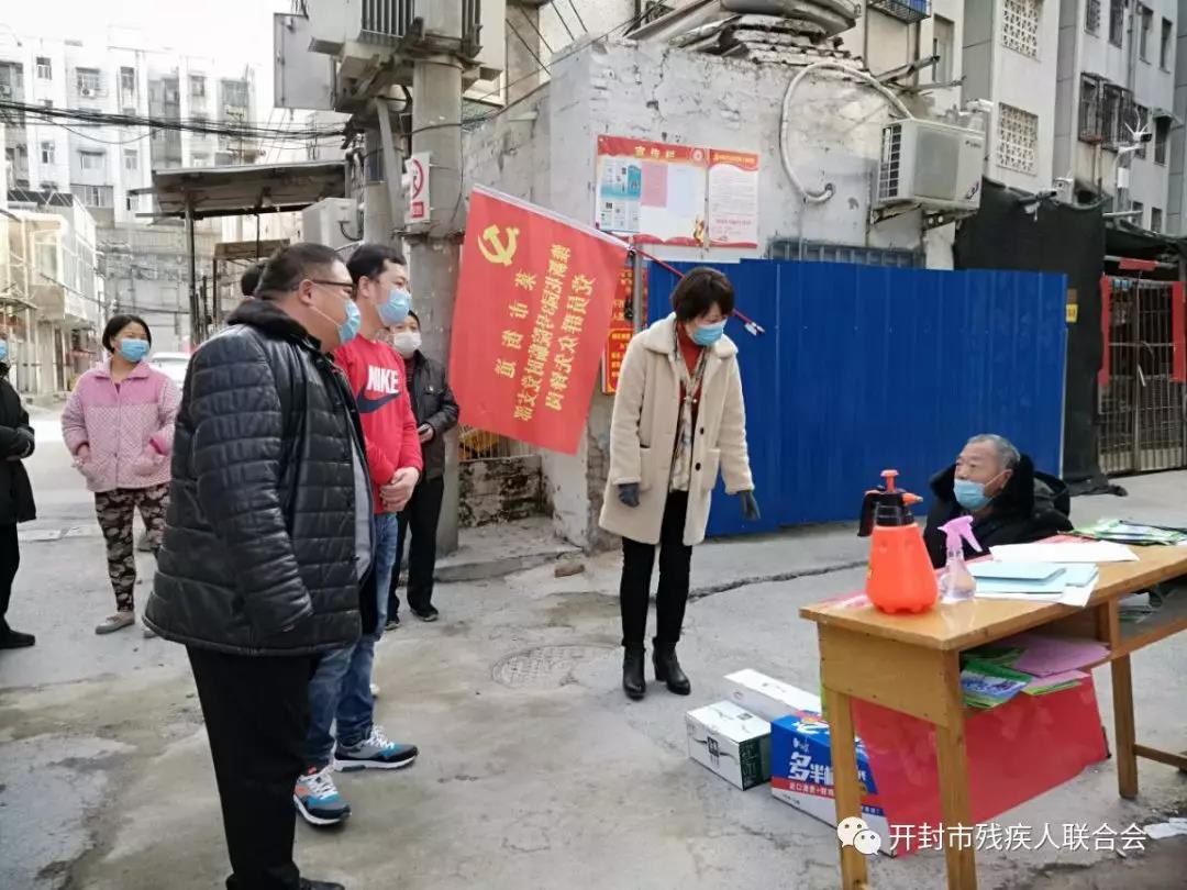 奋战疫情防控一线这种出,禹王台区残疾人志愿者们展现责任担当