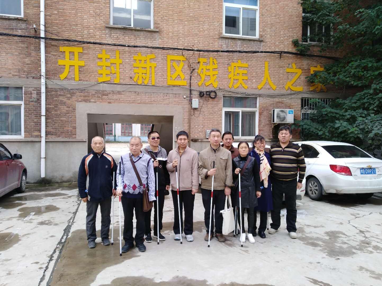示范区残联组织召开视力残疾人恳谈会