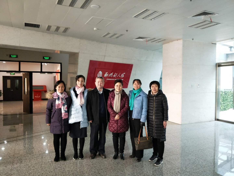 省康复教育研究中心组织参观郑州好人馆