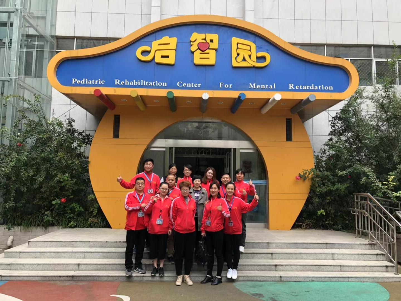 赠人玫瑰,手留余香  —郑州ACF平台、ACF58卓越队来省康复中心献爱心