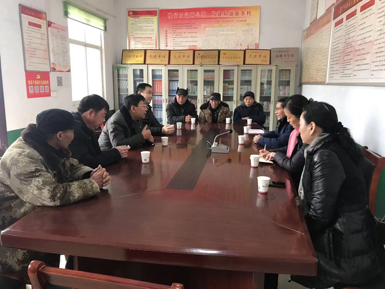 河南省康复教育研究中心春节前夕开展  一对一结对帮扶工作