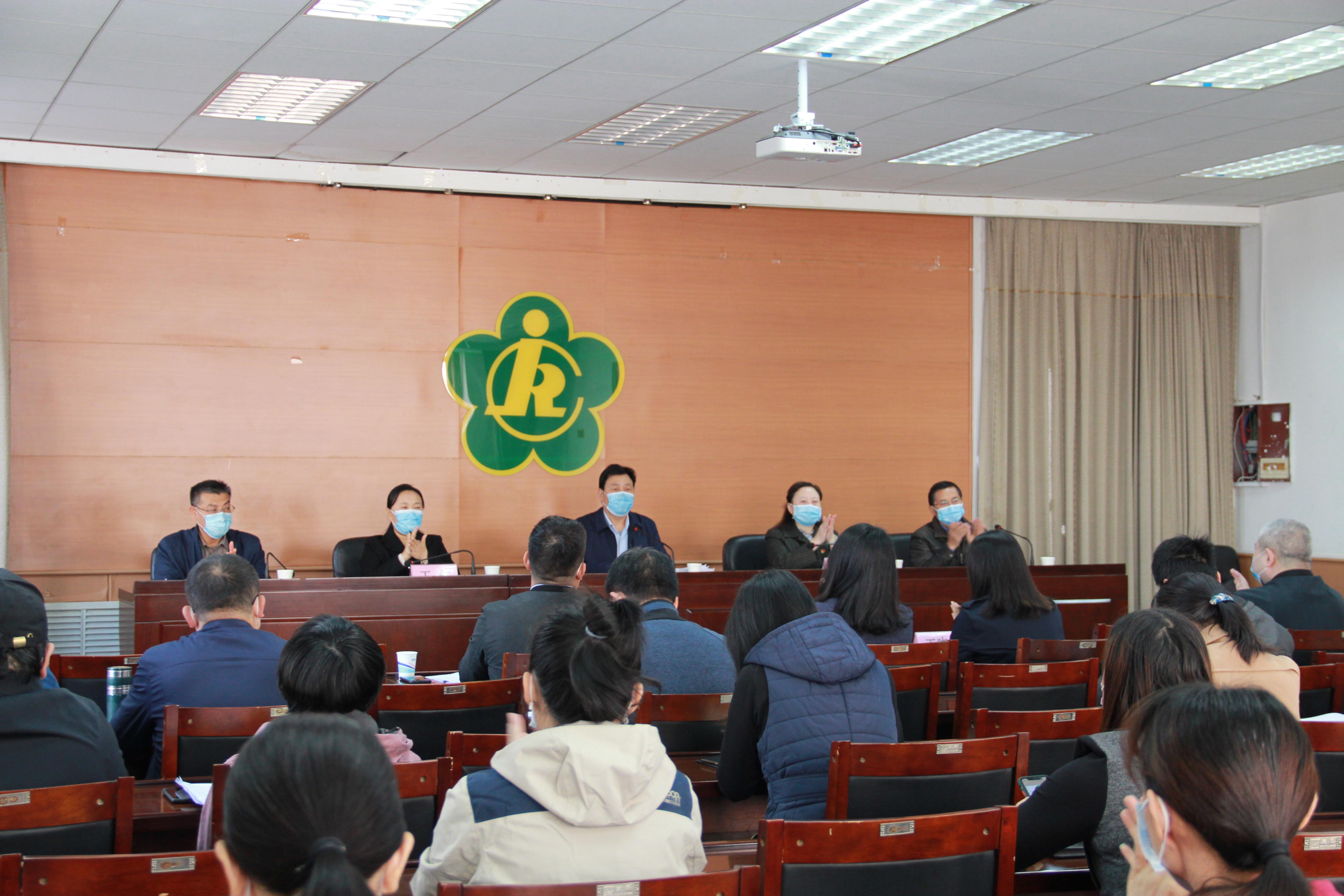 省康复中心召开2019年度领导班子述职测评会
