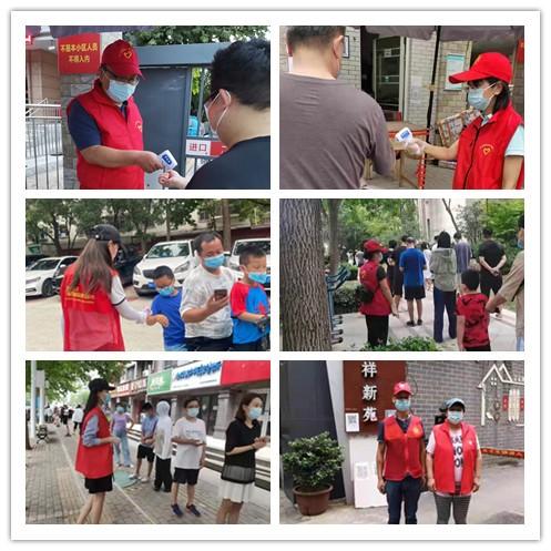 省康复中心组织党员积极投身社区疫情防控志愿服务