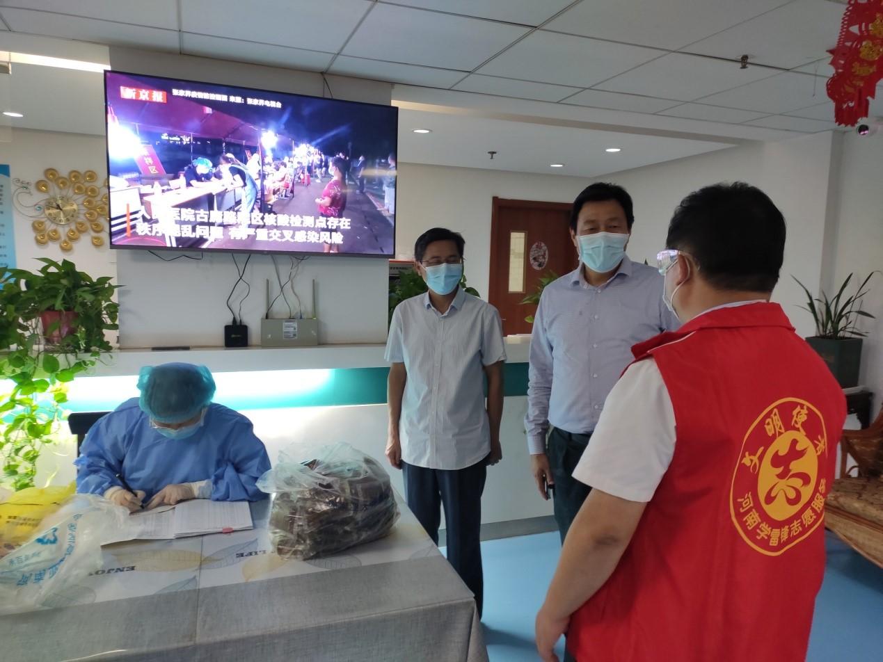 省残联领导到康复中心视察疫情防控工作