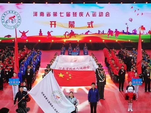图为 河南省七届残运会开幕式