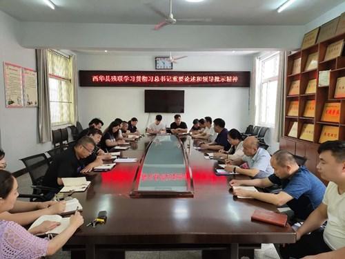 图为西华县残联组织学习习近平总书记关于残疾人工作重要论述和领导重要批示精神