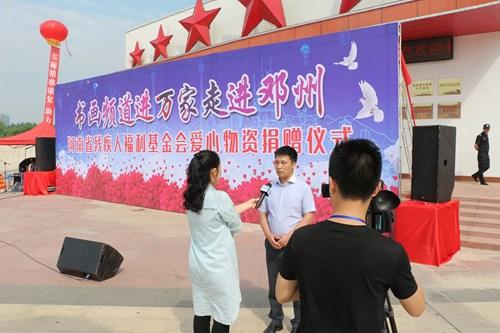 图为基金会秘书长李继龙接受采访