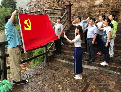图为基金会全体党员和入党积极同志宣誓