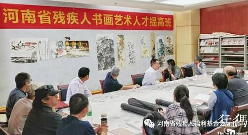 图为河南省美协专家对残疾人书画家进行创作辅导