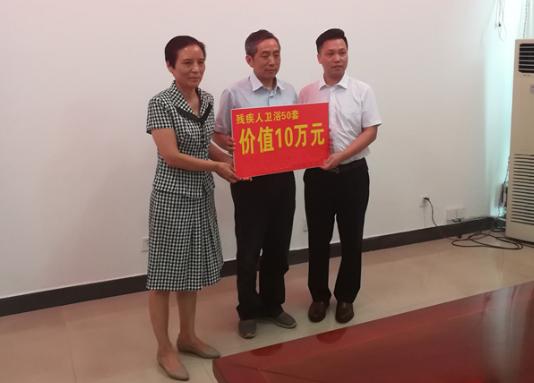 郑州淮滨商会向河南省残疾人福利基金会捐赠款物助力家乡脱贫攻坚