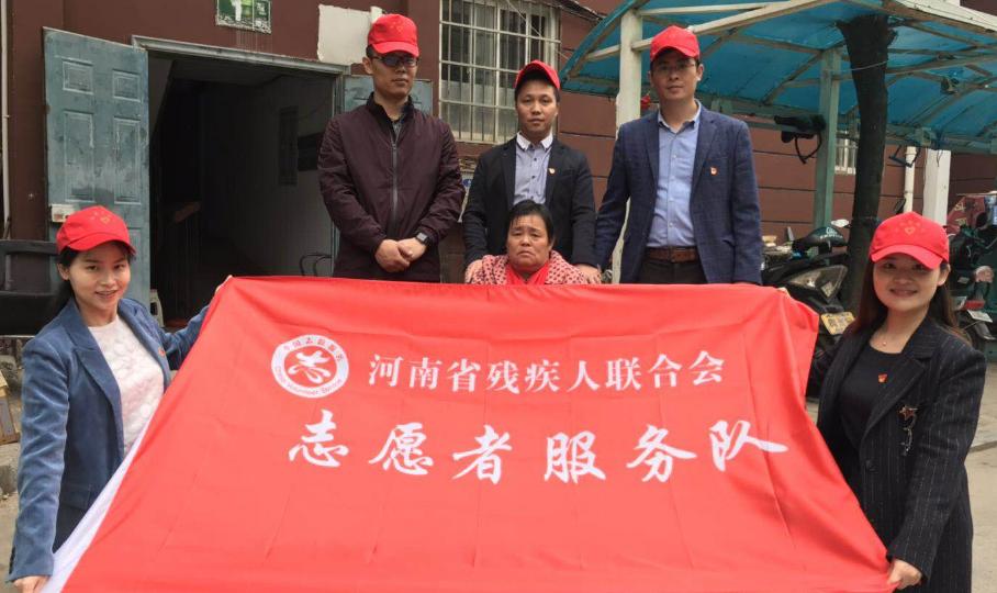 河南省残疾人福利基金会进社区开展党员志愿服务活动