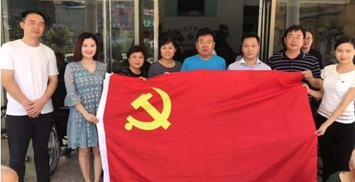 """河南省残疾人福利基金会党支部开展结对共建 """"手拉手""""活动"""