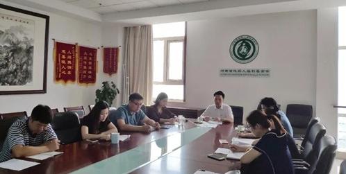 河南省残疾人福利基金会召开2019年上半年工作总结会