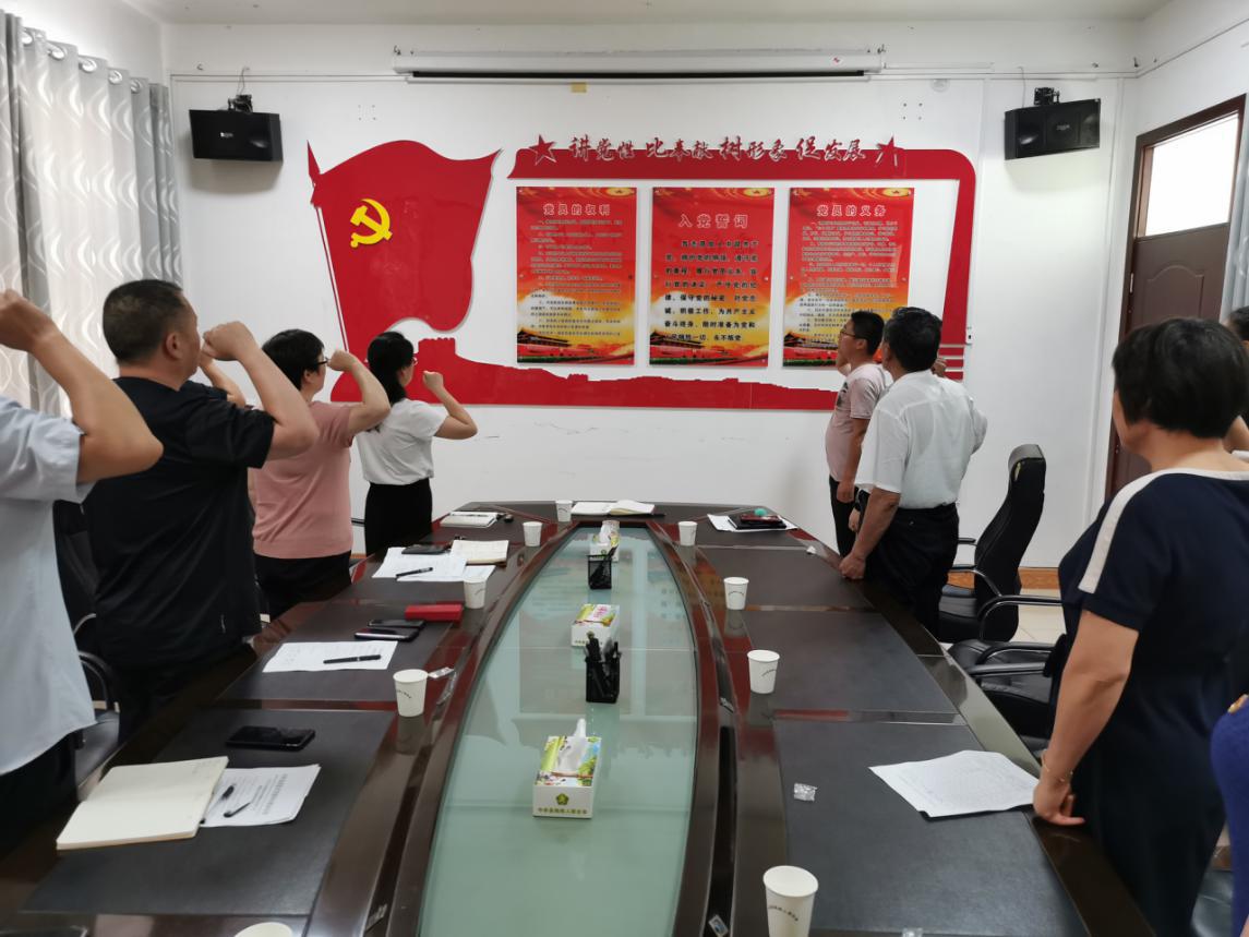 中共中牟县残联机关党支部召开 第二季度党员大会